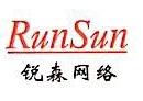 上海锐森计算机网络系统有限公司