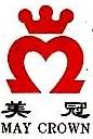 绍兴中国轻纺城国际物流中心有限公司
