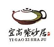 宜兴市宜高紫砂居文化有限公司 最新采购和商业信息