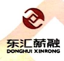 福建元汇资产管理有限公司 最新采购和商业信息