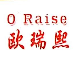深圳市欧瑞熙贸易有限公司 最新采购和商业信息