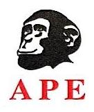 上海猿人电子商务有限公司 最新采购和商业信息