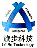 杭州旅步科技有限公司 最新采购和商业信息