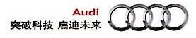 东莞市奥利汽车销售服务有限公司