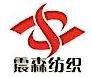 嘉兴市震森纺织品有限公司 最新采购和商业信息