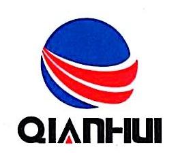 广州乾晖信息技术有限公司 最新采购和商业信息