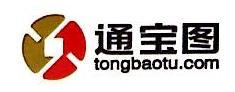 北京通宝图金融信息服务有限公司 最新采购和商业信息