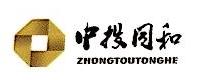 中投同和(北京)投资基金管理股份有限公司 最新采购和商业信息