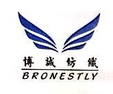 深圳博诚纺织服饰有限公司 最新采购和商业信息