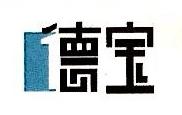 沈阳德宝汽车租赁有限公司