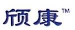 济宁市顺康医疗器械有限公司 最新采购和商业信息