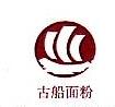 北京鹤翔世纪商贸有限公司 最新采购和商业信息