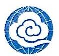 湖北新气象科技发展有限公司 最新采购和商业信息