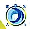 广西聚贤人力资源有限责任公司 最新采购和商业信息