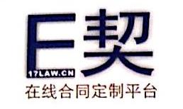 入叩网络科技(上海)有限公司 最新采购和商业信息