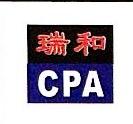 广西瑞和会计师事务所(普通合伙) 最新采购和商业信息