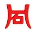 赣州市鸿源石材有限公司 最新采购和商业信息