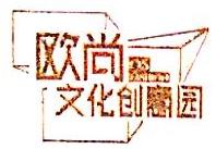 温州欧尚文化投资有限公司 最新采购和商业信息