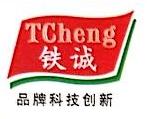 深圳市铁诚科技有限公司 最新采购和商业信息