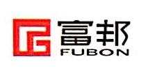 山东富邦能源有限公司 最新采购和商业信息