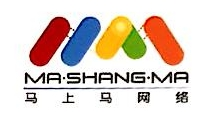 马上马(上海)网络科技有限公司 最新采购和商业信息