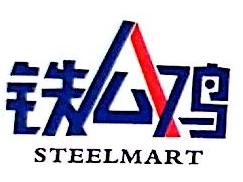成都西联钢材有限公司 最新采购和商业信息