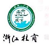 杭州德奥汽车有限公司 最新采购和商业信息