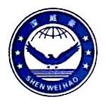 深圳市深威豪物流有限公司 最新采购和商业信息