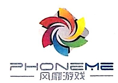 广州摩通信息技术有限公司 最新采购和商业信息