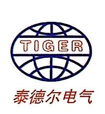 安徽泰德尔电气有限公司 最新采购和商业信息