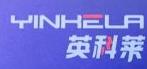 深圳市英科莱半导体有限公司 最新采购和商业信息