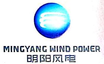 广东明阳风电产业集团有限公司 最新采购和商业信息