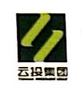 云南云投股权投资基金管理有限公司