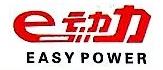 深圳市易动力科技有限公司 最新采购和商业信息