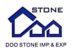 厦门焱石进出口贸易有限公司