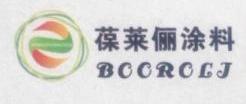 杭州葆俪装饰工程有限公司 最新采购和商业信息