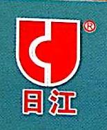 江西日江上栗水泥有限公司 最新采购和商业信息