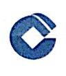 中国建设银行股份有限公司安吉递铺路支行 最新采购和商业信息