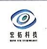 南昌宏拓科技有限公司 最新采购和商业信息