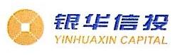 北京银华信创业投资管理有限公司