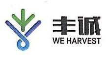 中山丰诚教育科技发展有限公司