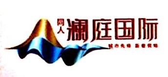 宾阳县同人置业有限公司 最新采购和商业信息