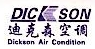 迪克森(天津)空调设备有限公司 最新采购和商业信息