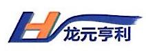 北京龙元亨利物流有限公司 最新采购和商业信息