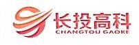 湖北长投高科产业投资集团有限公司 最新采购和商业信息