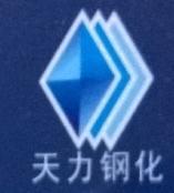 禹州市天力建材有限公司