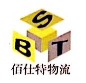 济南佰仕特物流设备有限公司 最新采购和商业信息