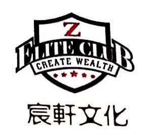 广州米莎服装有限公司 最新采购和商业信息