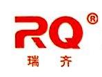 淄博瑞齐塑胶有限公司 最新采购和商业信息