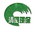 昆山清风环保设备有限公司 最新采购和商业信息